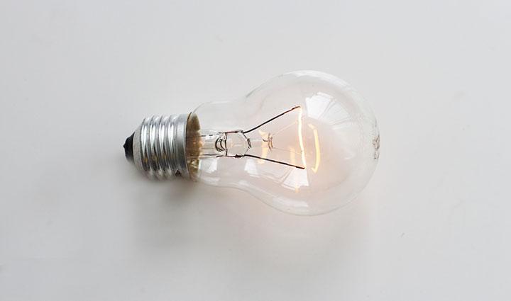 Kako to da tvoja ideja nije više šik